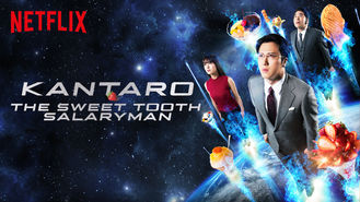 Netflix Box Art for Kantaro: The Sweet Tooth Salaryman - Season 1